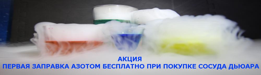 ЦЕНТРПРОМГАЗ